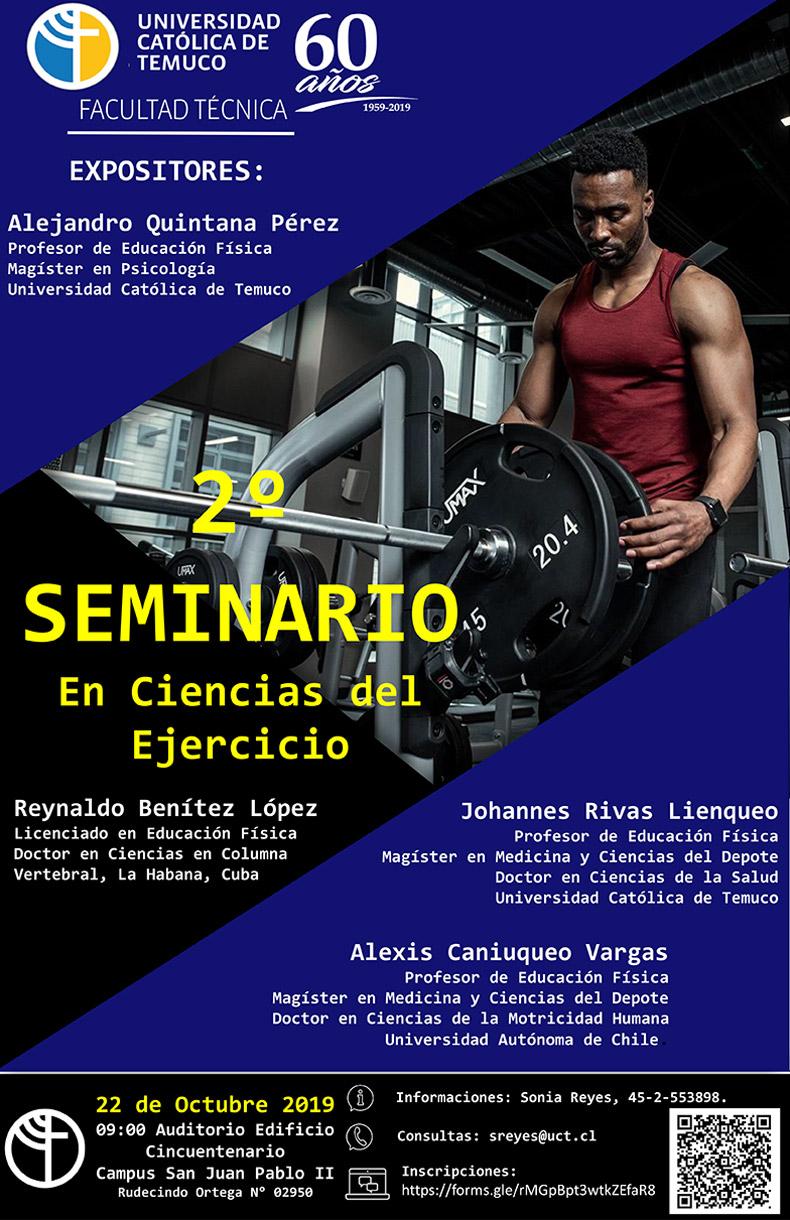 Afiche-2-Seminario-TUPF